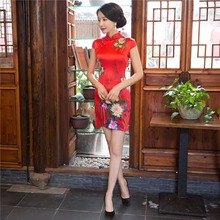 Shanghai Story Faux Silk Short Sleeve Cheongsam Dress china dress traditional chinese qi pao vestido chino(China)