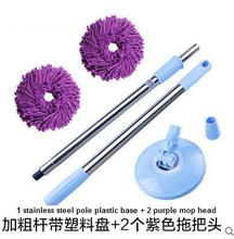 hand stainless steel overstretches rotating mop pole general mop head replacement