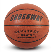 Factory direct CROSSWAY Heavy-Weight-Bearing Wearable Basketball for the coach teaching and Training free shipping 1kg 415(China)