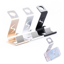 Tablet Desk Stand Holder Phone Bracket Aluminum Charging Dock Station Charger For iPhone Cell Phone(China)