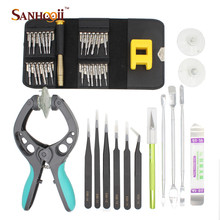 Mobile Phone Repair Tools Set 40in1 Smart Cell Phone Screen Opener Screwdriver Tool Kit