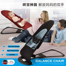 2016 Portable baby bed Folding Bed Novelty Folding Baby Cradles Infant Baby Balance Chair