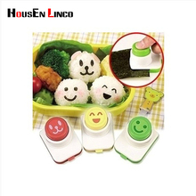 Hot Sale 3PCS Smile Cute Sandwich DIY Tool Nori Punch Sushi Rice Mold Decor Bento Cutter Mould Maker Set HA119(China)