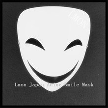 2016 New Smile Resin Mask Adult Costume Accessory Fancy Party Full Mask Party Cosplay White Face Mask Smile Creepy Resin Mask(China)