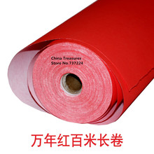 Chinese Bamboo Paper For Calligraphy Red Xuan Paper Roll Rice Paper Xuan Zhi(China)