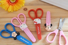 1Pcs/set  Kawaii Hello Kitty 11cm School Kid's Stationery Scissors Paper Cut Baby Kid's Student Safe Scissors