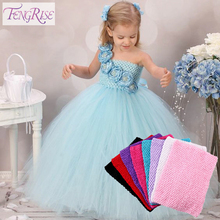 FENGRISE 24x32cm Tulle Crochet Tutu Top Chest Wrap Tube DIY Sewing Knit Fabric Spool Handmade Kids Headbands Skirt Accessories