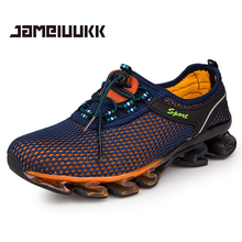 2017 CAMELUUKK supper breathable large size 46 men casual shoes,new comfortable  men shoes,brand shoes men,quality men shoe