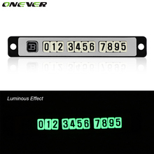 New Car Luminous Temporary Parking Card With Suckers And Night Light Phone Number Temporary Stop Sign Card Plate(China)