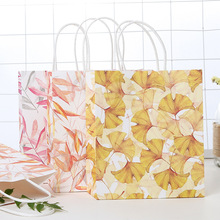 9 pcs Natural plant leaves pattern deisgn paper bag gift packaging birthday party candy holding