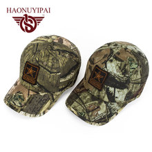 2017 Wholesale Brand Adjustable Hat Baseball Cap Casual Camouflage Outdoor Sports Snapback Gorras Polo Hats For Men