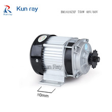 750W DC 48V 60V Brushless Motor,BM1418ZXF,Electric Bicycle E-Tricycle MTB Ebike Motorcycle Electric kit Motorcycle Motor