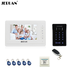 JERUAN Home wired 7`` Color LCD video doorphone intercom system Touch Key 700TVL RFID waterproof password keypad camera