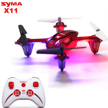 Syma X11 RC Quadcopter Drones 4CH 2.4GHz 6-Axis Gyro RC Helicopter 3D Flap Pocket Mini Dron Remote Control Toys for Children