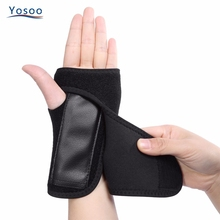 1PC Health Care Left/Right Hand Brace Removable Splint Muscle Protector Sprains Fractures Wrist Support