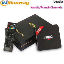 Stable French IPTV Box H96 RK3229 1G+8G Support Leadtv iptv 1 year Arabic IP TV,400+ France Sports Tunisia Live TV Channels