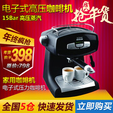 Contextual eupa cankun tsk-1826b4 semi automatic coffee machine electronic high pressure