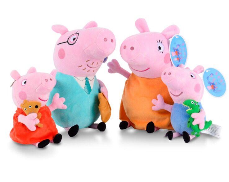 4pcs/one lot 19-30cm/7.5-11.8Peppa Pig Stuffed Plush Toy Animal Pink Doll Good Quality Fast Free Shipping Kid Baby Gift Xmas<br><br>Aliexpress