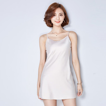 2017 Womens Sexy O Neck Silk Satin Camis Sleepwear Style Long Tank Top Summer Sleeveless Evening Club Blouse Shirt Tops A960(China)