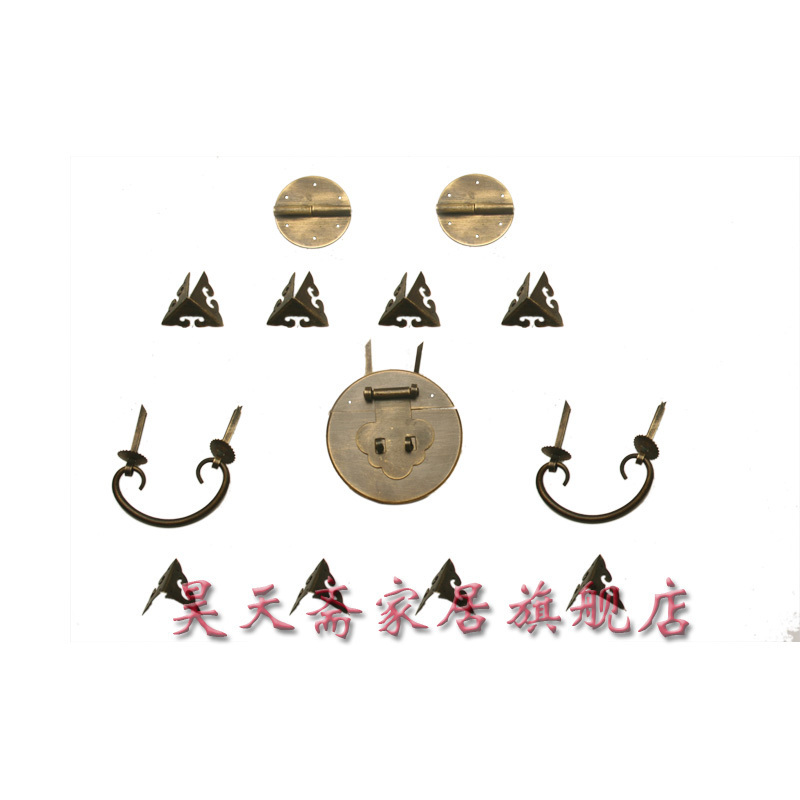 [Haotian vegetarian] Chinese antique Ming and Qing furniture fittings copper live Zhangmu Xiang / classical copper accessories H<br><br>Aliexpress