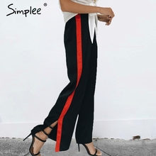 Simplee Elegant patchwork loose women pants High waist split long pants female Summer streatwear black side stripe casual pants(China)