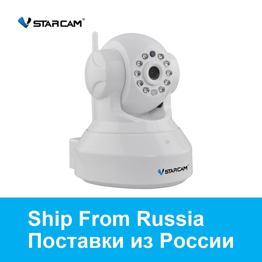 Vstarcam C7837WIP IP Camera 720P HD Video Surveillance Security Wifi Camera P2P CCTV Camera Monitor Videcam IR Night Vision <br>