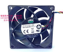 The new Cooler Master 7CM 7015 PWM 12V0.25A silent 4 line CPU computer fan FA07015L12LPB