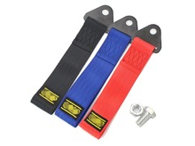 Stormcar High Strength Universal OP tow strap Racing Car Tow Strap/Tow Ropes/Towing Bars (Red Blue Green Grey Yellow Black)
