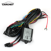 CARCHET DRL Daytime Running LED Light Relay Harness Control On Off Dimmer Car Daytime Running Lights