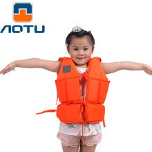 High Quality Child Water Sports Life Vest Foam Life Jacket kids Children's swimwear Vest for Fishing Boating Swimming