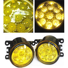 For FORD FOCUS MK3 Saloon 2011-2015  Styling High Bright LED Fog Lamps Yellow Glass Fog Light