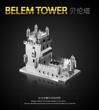 HK NANYUAN BELEM TOWER 3D Puzzle Metal assembling model Home Furnishing ornaments diy Architecture Creative gifts(China)