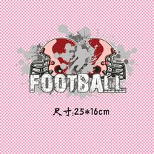 25*16cm Football Iron On A-level Patches Heat Transfer Pyrography For DIY T-Shirt Clothing Decoration Printing(China)