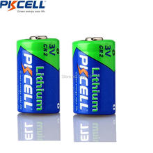 2PCS*PKCELL 850mAh CR2 15270 CR15H270 3V Lithium Battery(China)