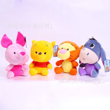 high quality , lovely bear, tigger, piggy, donkey 18cm plush toy one lot / 4 pieces toys Christmas gift h96(China)