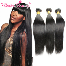 Queen Beauty Weave Co.Ltd Remy Indian Human Hair Straight 3pcs Cheap Indian Virgin Hair Bundle Deals High Quality Shiny Straight