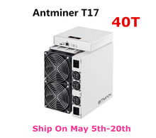 BITMAIN новые Asic BTC МПБ Шахтер AntMiner T17 40TH/S с БП лучше, чем S9 S11 T15 S15 S17 S17 Pro Z11 WhatsMiner M3 M10 M20S(China)
