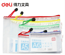 1 Pc Deli 5655 PVC mesh zipper bag, 5 size for choose, waterproof, Filing Products file folder, storage,color random(China)