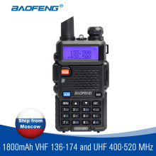 Baofeng UV-5R Portable Radio Transceiver VHF UHF Dual Band Walkie Talkie Handheld Ham Radio Walkie Talkie Set Amateur Radio
