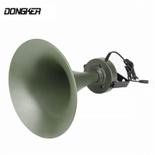 Tactical MP3 Bird Sound Loudspeaker Amplifier Hunting Decoy Caller 35w 150db CP-S02 Speaker for Various animals Duck Trap Helper