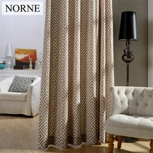 NORNE Curtains for Bedroom,Thermal Insulated,Privacy Assured,Modern Geometry Printed Window Curtains for Living Room,One Panel.