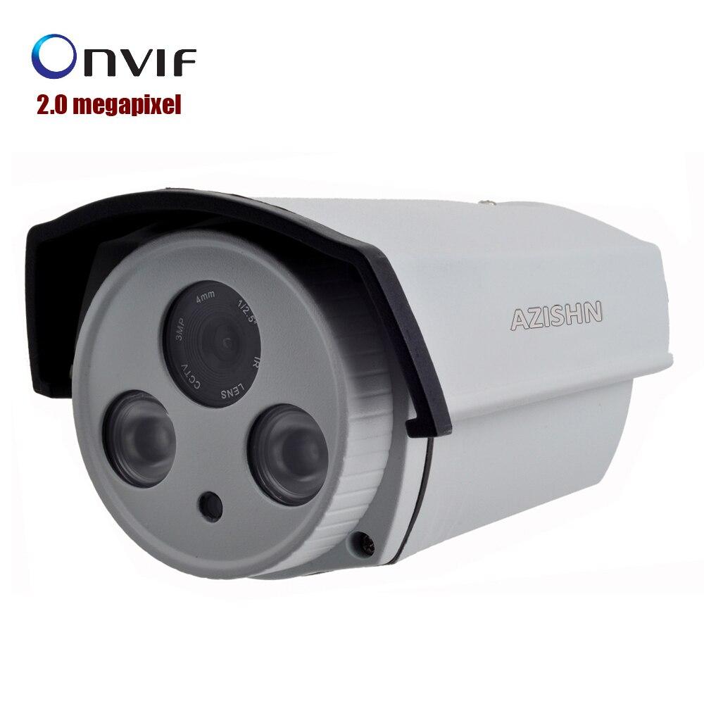 2.0 megapixel Outdoor IP camera 1080P Full HD Onvif  2 ARRAY LED With IR IR-Bullet Camera Waterproof IP Camera <br>