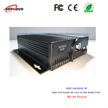 Spot wholesale 3G mdvr surveillance video 4CH SD card GPS mobile DVR support Korean / Japanese language(China)