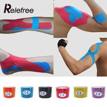 Relefree 2.5cm x 5m Muscle Tape Sports Tape Cotton Elastic Adhesive Muscle Bandage Care Physio Strain Injury Support
