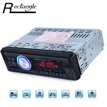 1131B Car Radio MP3 Player Car Audio Stereo Support Bluetooth FM USB SD AUX Mic Hands-free with Remote Control