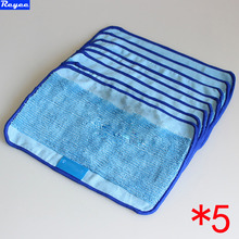 Microfiber 5-Pack Pro-Clean Mopping Cloths for Braava Floor Mopping Robot irobot Braava Minit 4200 5200 5200C 380 380t(China)