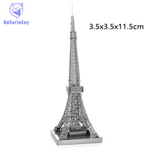 3D Metal Puzzles Eiffel Tower Building Toy 3D Metal Model NANO Puzzles New Styles Chinses Metal Earth DIY Creative Gifts(China)