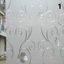 3D Self adhesive plastic Embossed insulation sunscreen Window decorative films(China)
