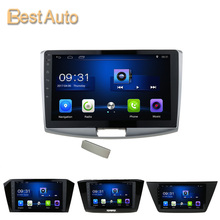 RAM 1G/2G Android 6.0 Car GPS Navigation Player for Volkswagen VW Magotan/CC/Passat/Touran 2012-2017 Canbus Optional(China)