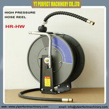 HR-HW hot sale retractable high pressure hose reel
